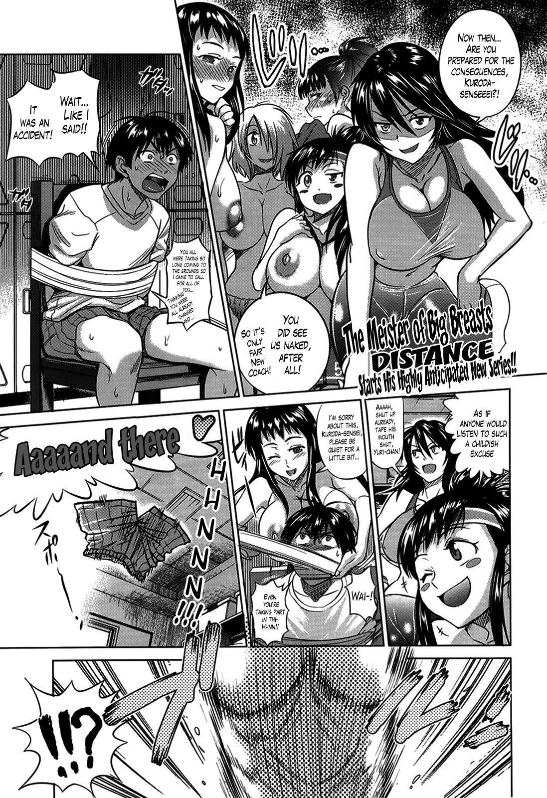 Jyoshi Luck! Girls Lacrosse Club + Bonus Chapter 8 & Booklet Melon 5