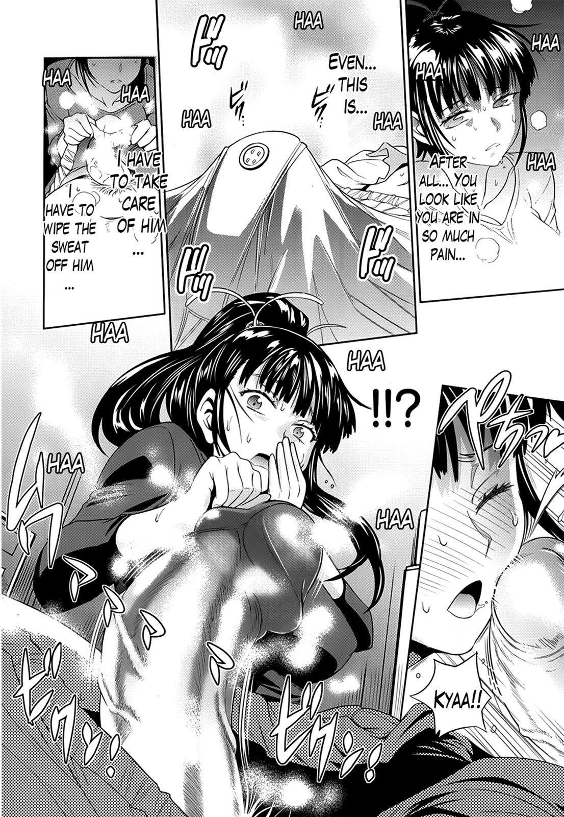 Jyoshi Luck! Girls Lacrosse Club + Bonus Chapter 8 & Booklet Melon 91