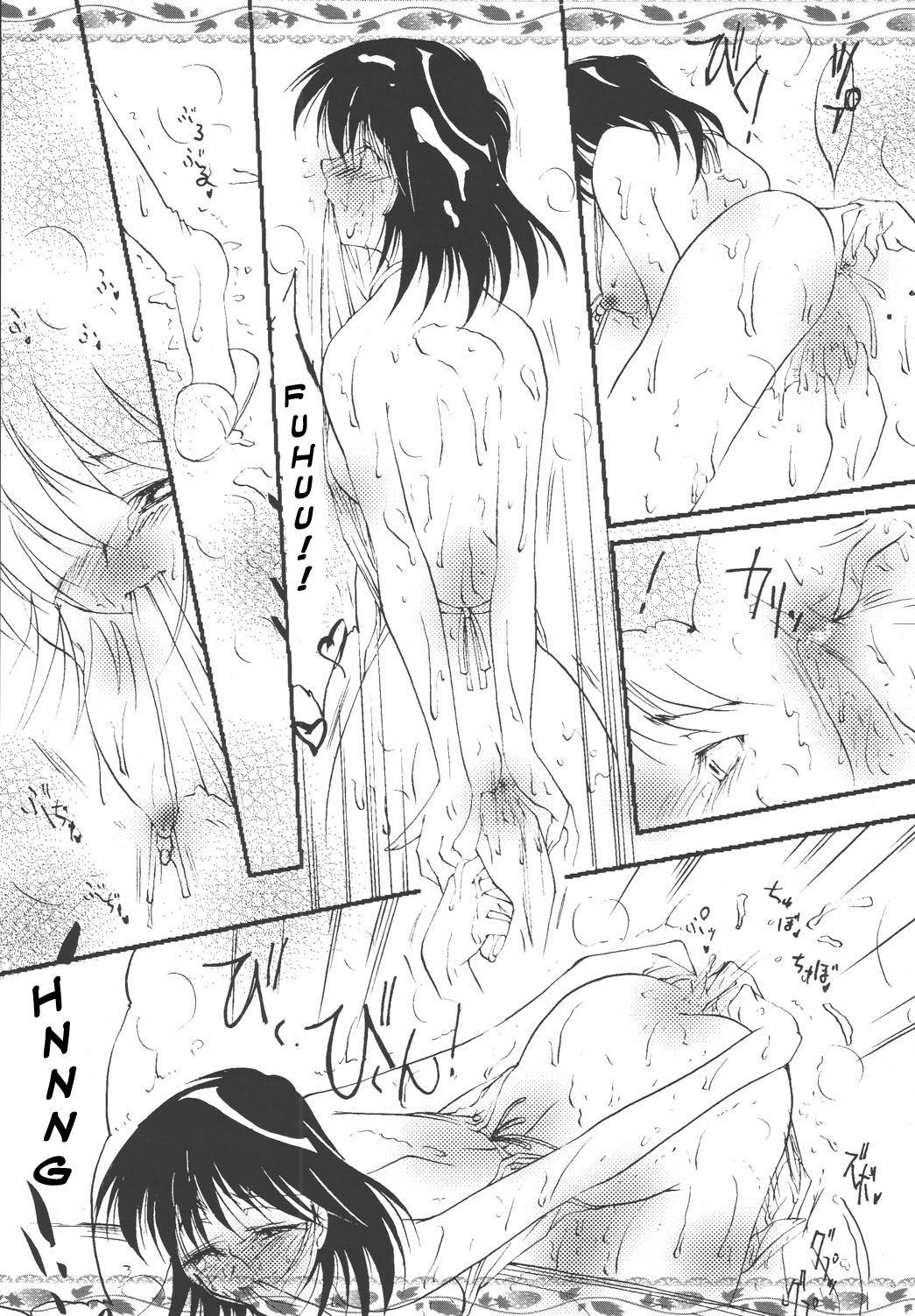 Yakumo Mamire 20