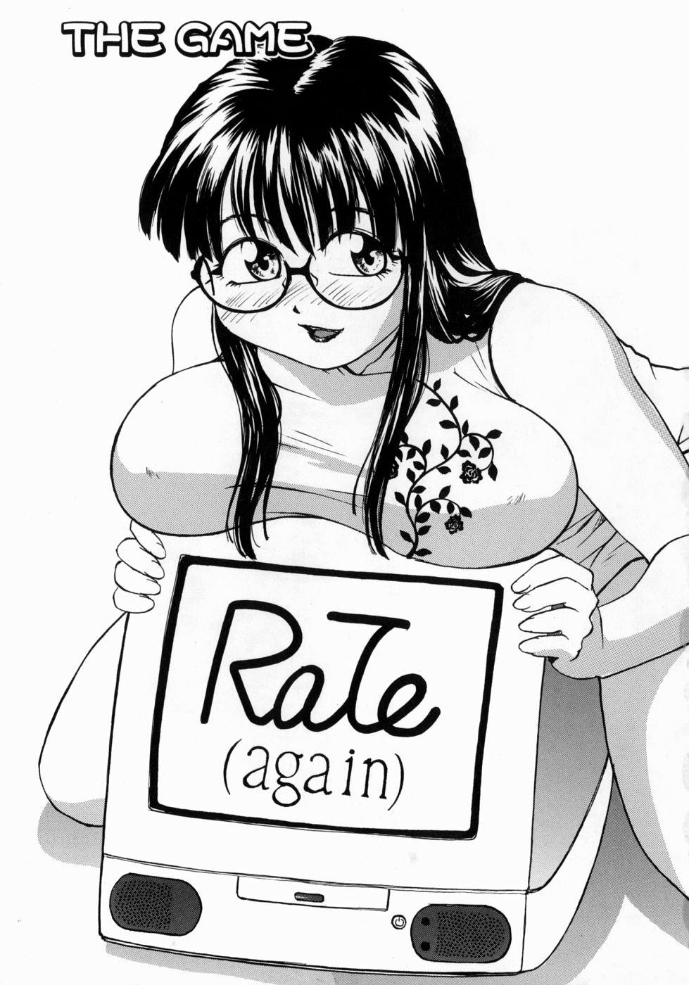 Ane to Megane to Milk   Sister, Glasses and Sperm 6