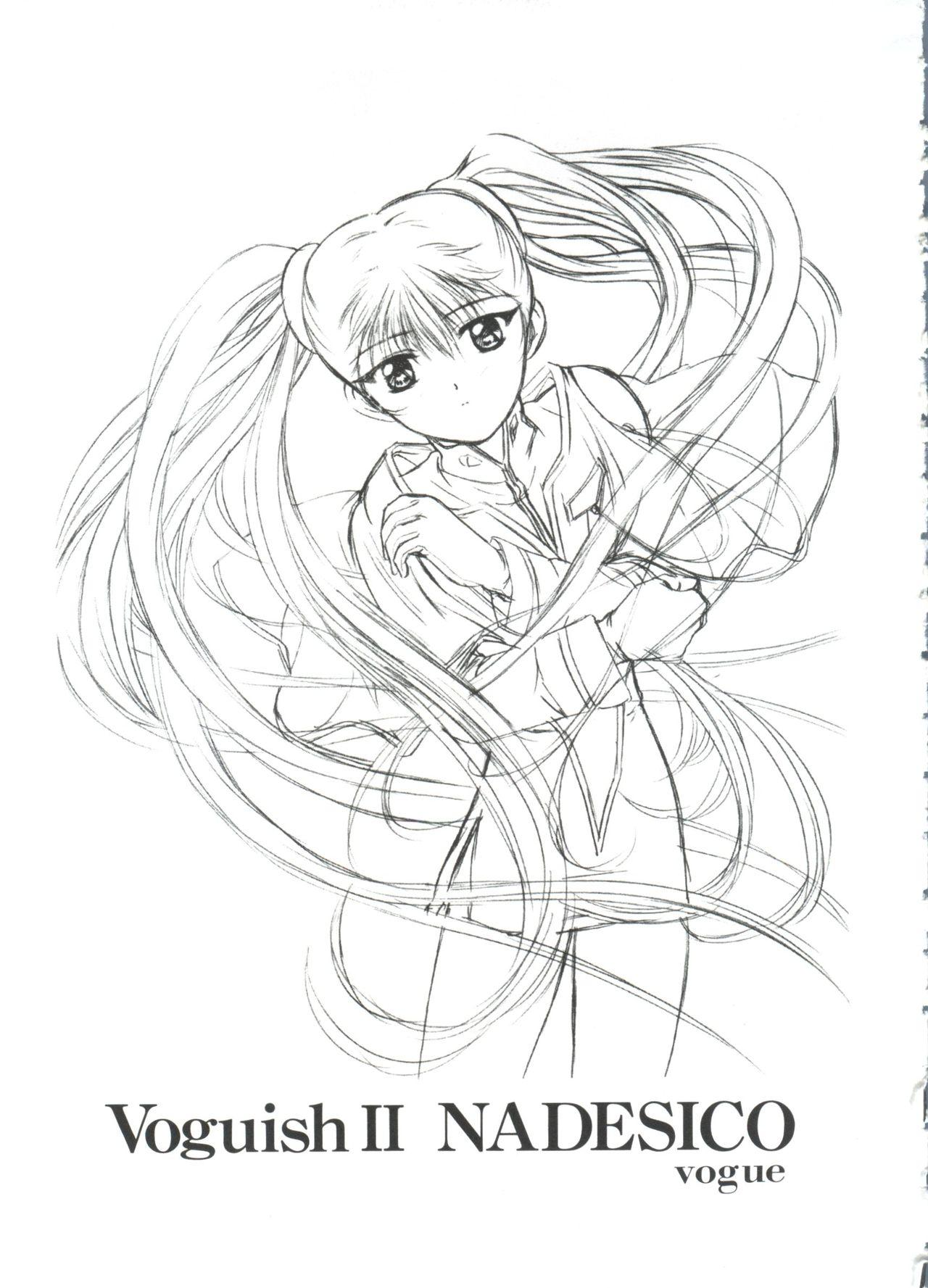 Love Chara Taizen No. 1 158