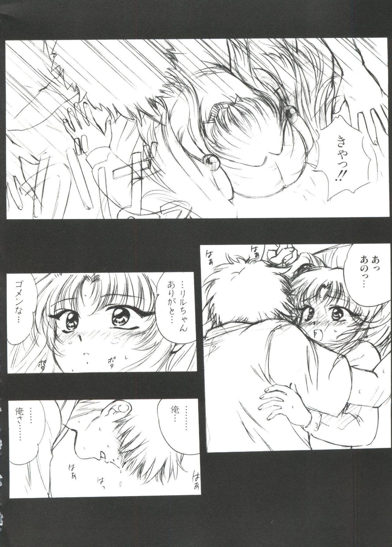 Love Chara Taizen No. 1 165