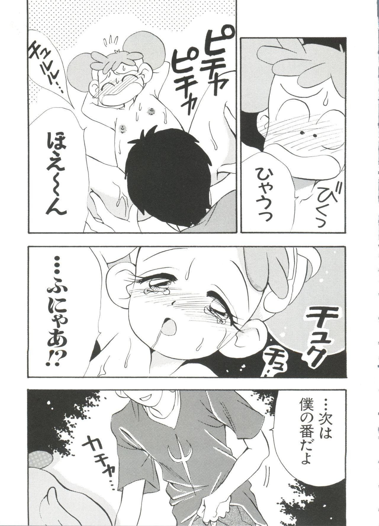 Love Chara Taizen No. 1 22