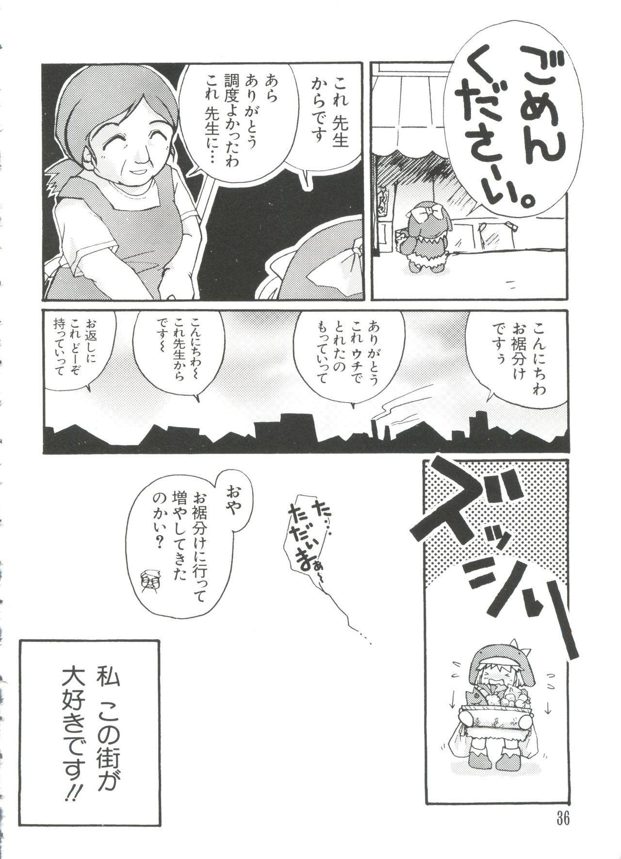 Love Chara Taizen No. 1 35