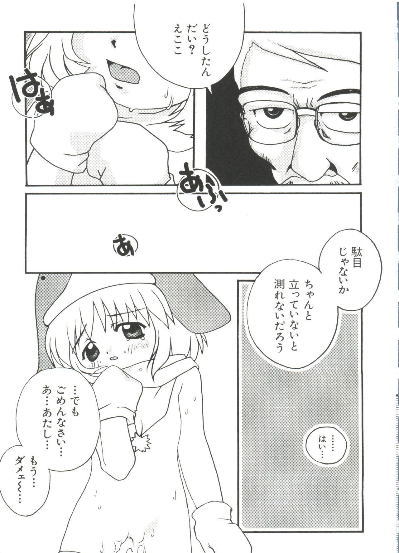Love Chara Taizen No. 1 42