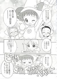 Love Chara Taizen No. 1 4