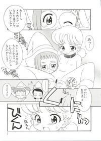 Love Chara Taizen No. 1 6