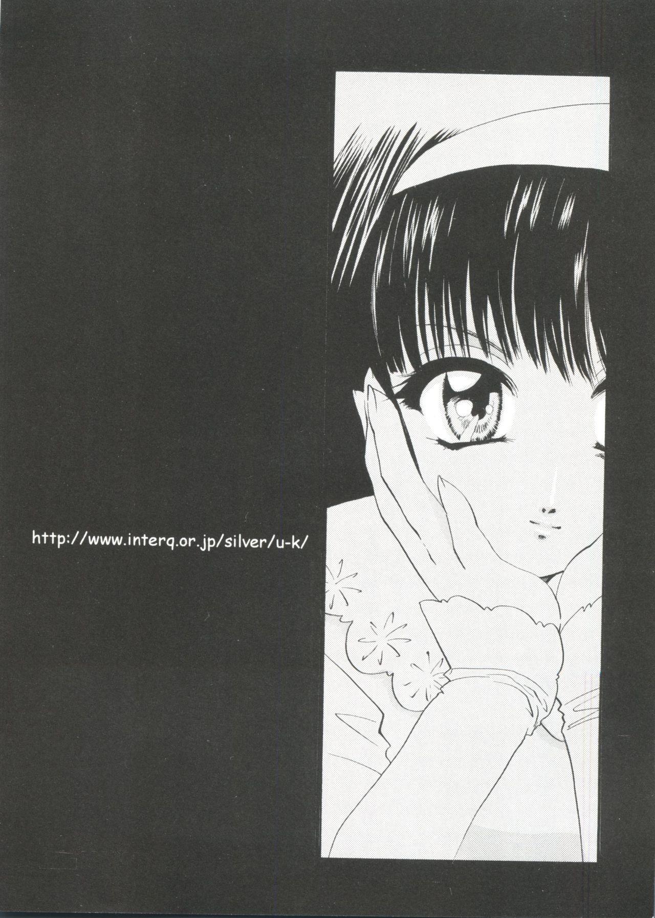 Love Chara Taizen No. 1 93