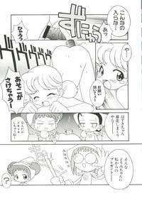 Love Chara Taizen No. 1 8