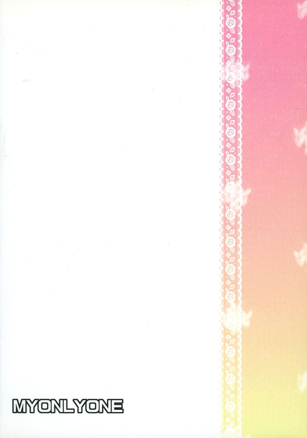 (C80) [MYONLYONE (Kureha Eiko)] Asakura-san to o Uchi de Nyan-Nyan suru Hon (Suzumiya Haruhi no Yuuutsu) 1