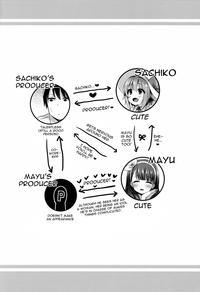 Oshiete! Sachikochan! 1
