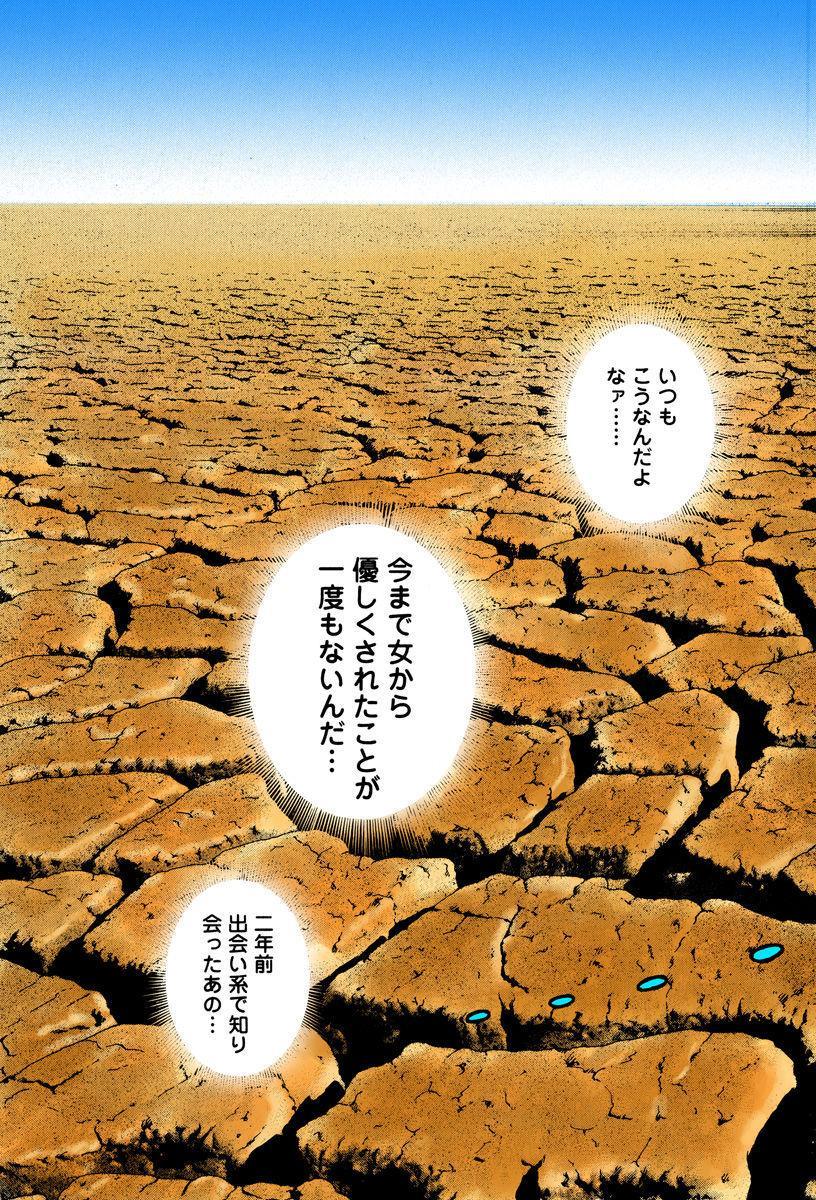 No・Zo・Ku HokenKyoshi 10