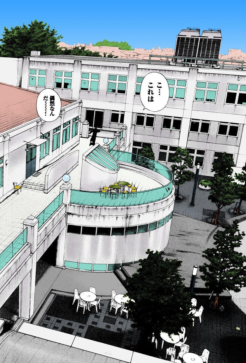 No・Zo・Ku HokenKyoshi 172