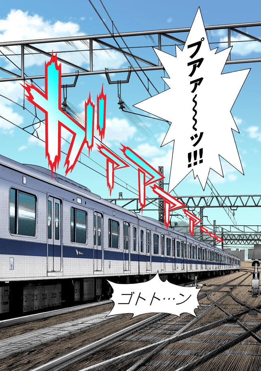 No・Zo・Ku HokenKyoshi 300