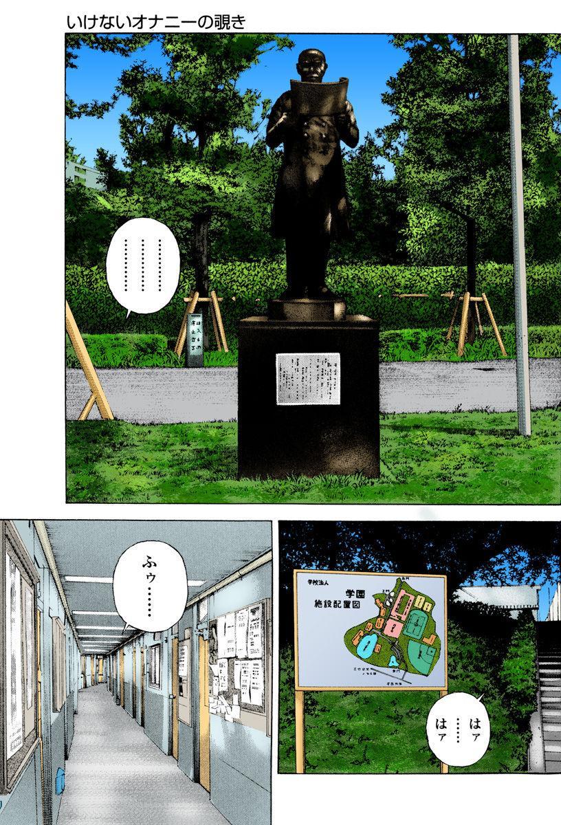 No・Zo・Ku HokenKyoshi 35