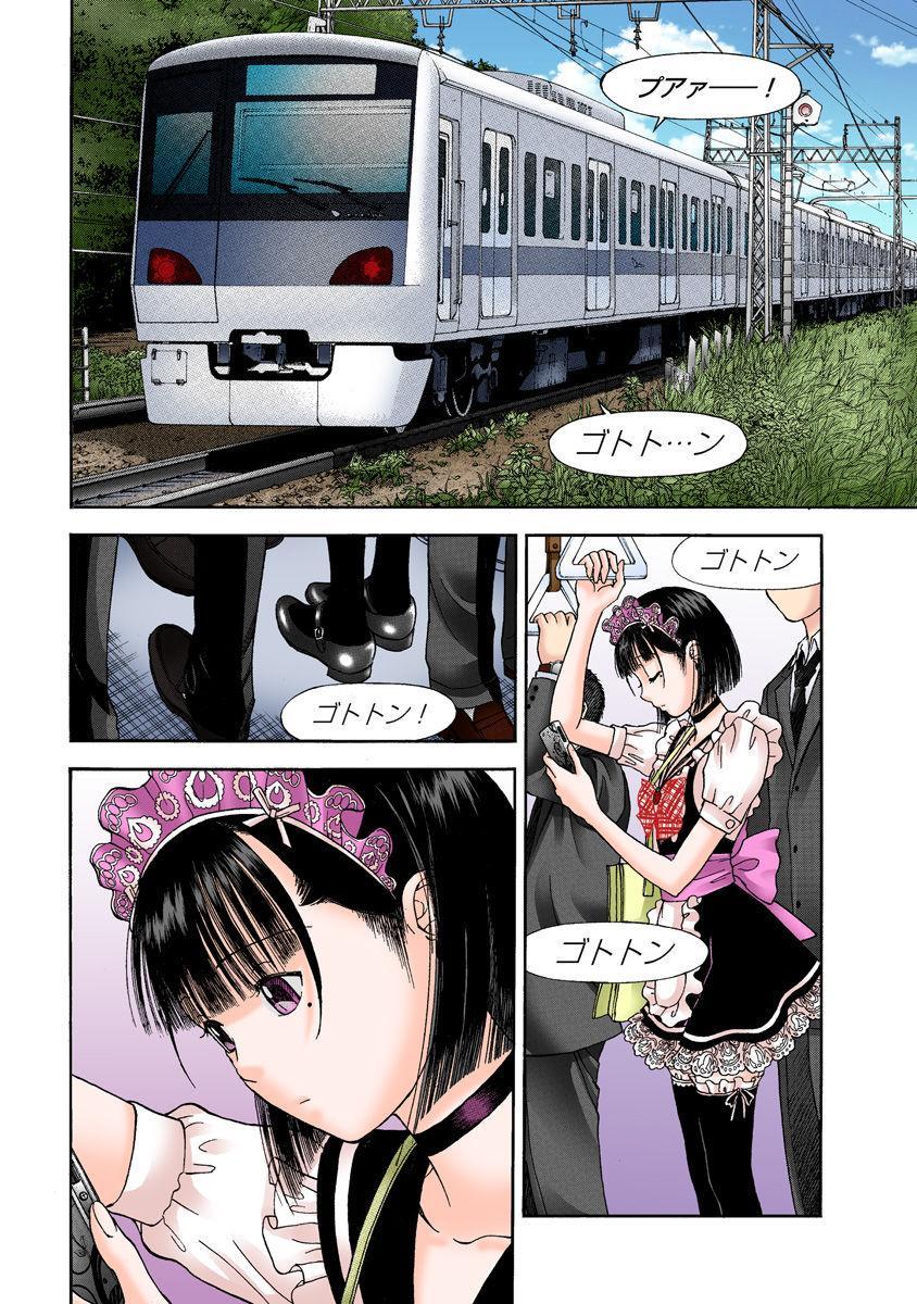 No・Zo・Ku HokenKyoshi 398