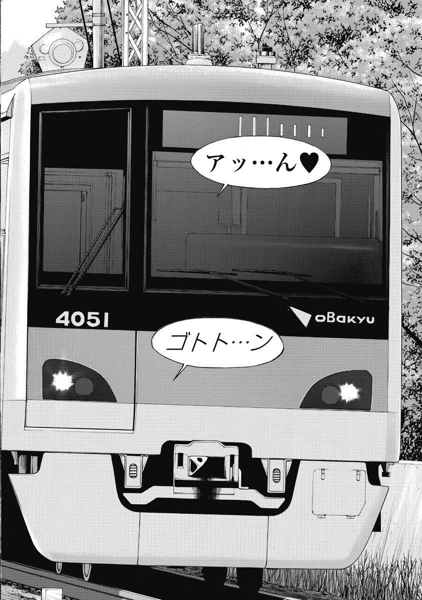 No・Zo・Ku HokenKyoshi 407