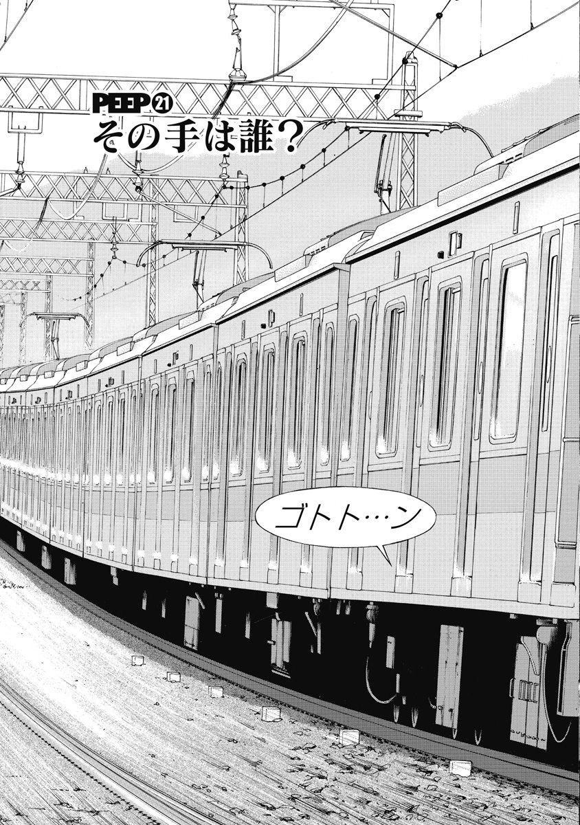 No・Zo・Ku HokenKyoshi 409