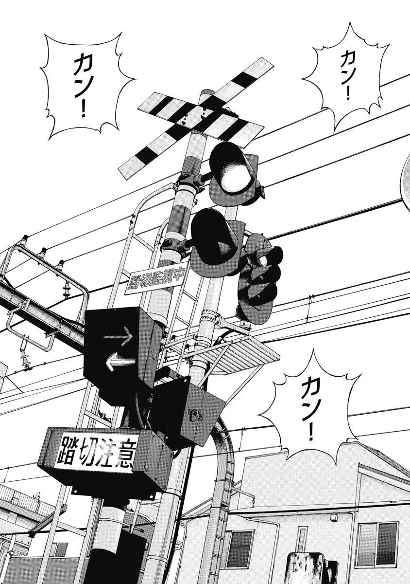 No・Zo・Ku HokenKyoshi 440