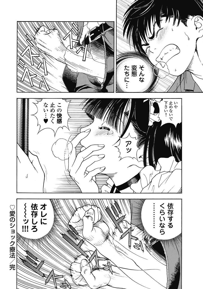 No・Zo・Ku HokenKyoshi 444