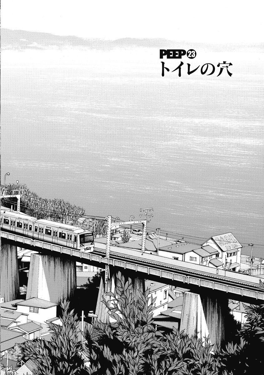 No・Zo・Ku HokenKyoshi 446