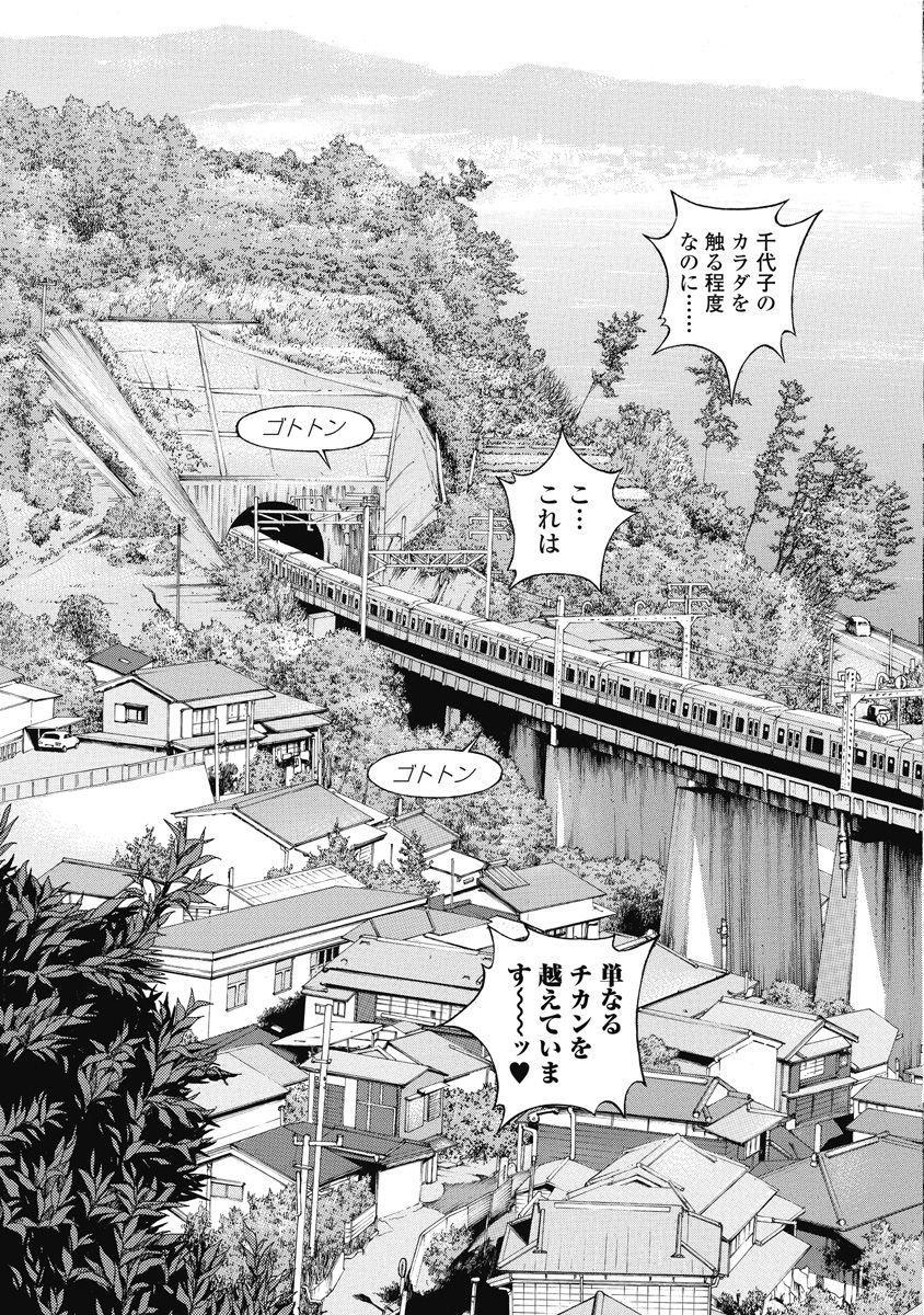 No・Zo・Ku HokenKyoshi 448