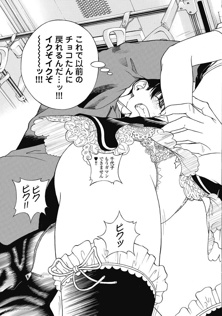 No・Zo・Ku HokenKyoshi 453