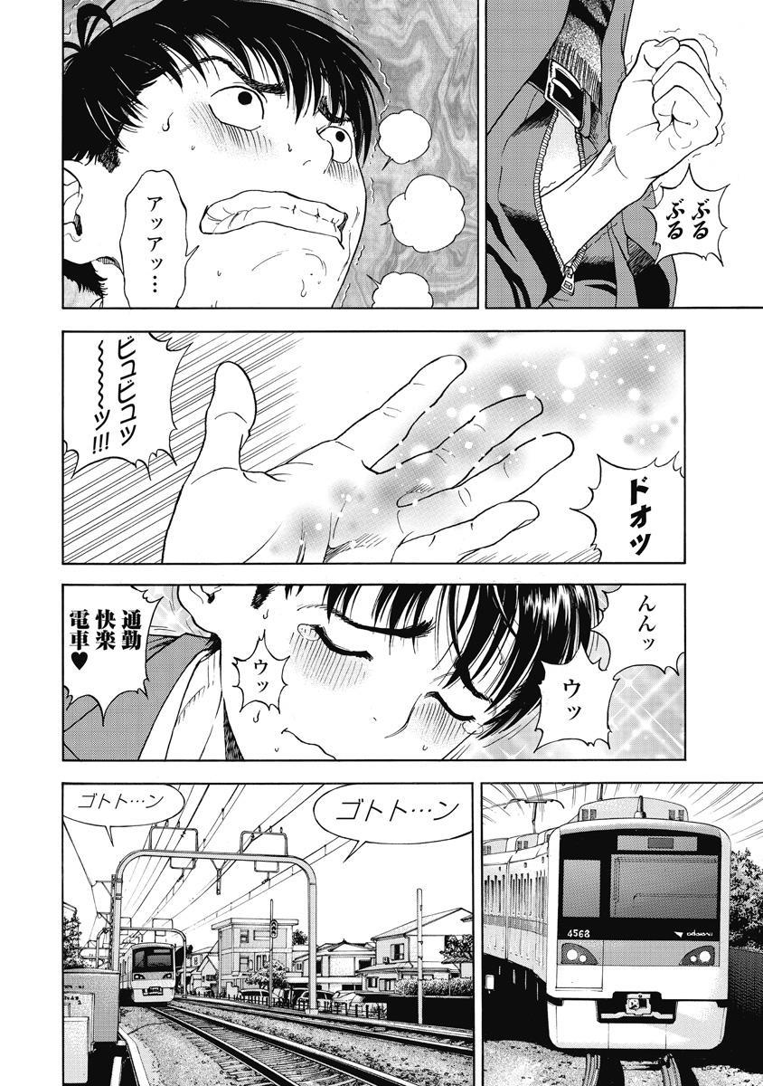 No・Zo・Ku HokenKyoshi 454