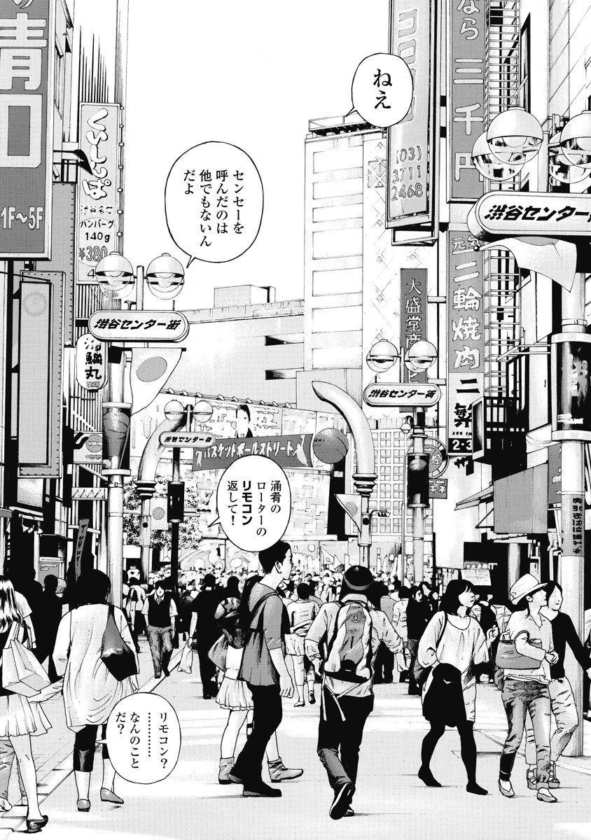 No・Zo・Ku HokenKyoshi 495