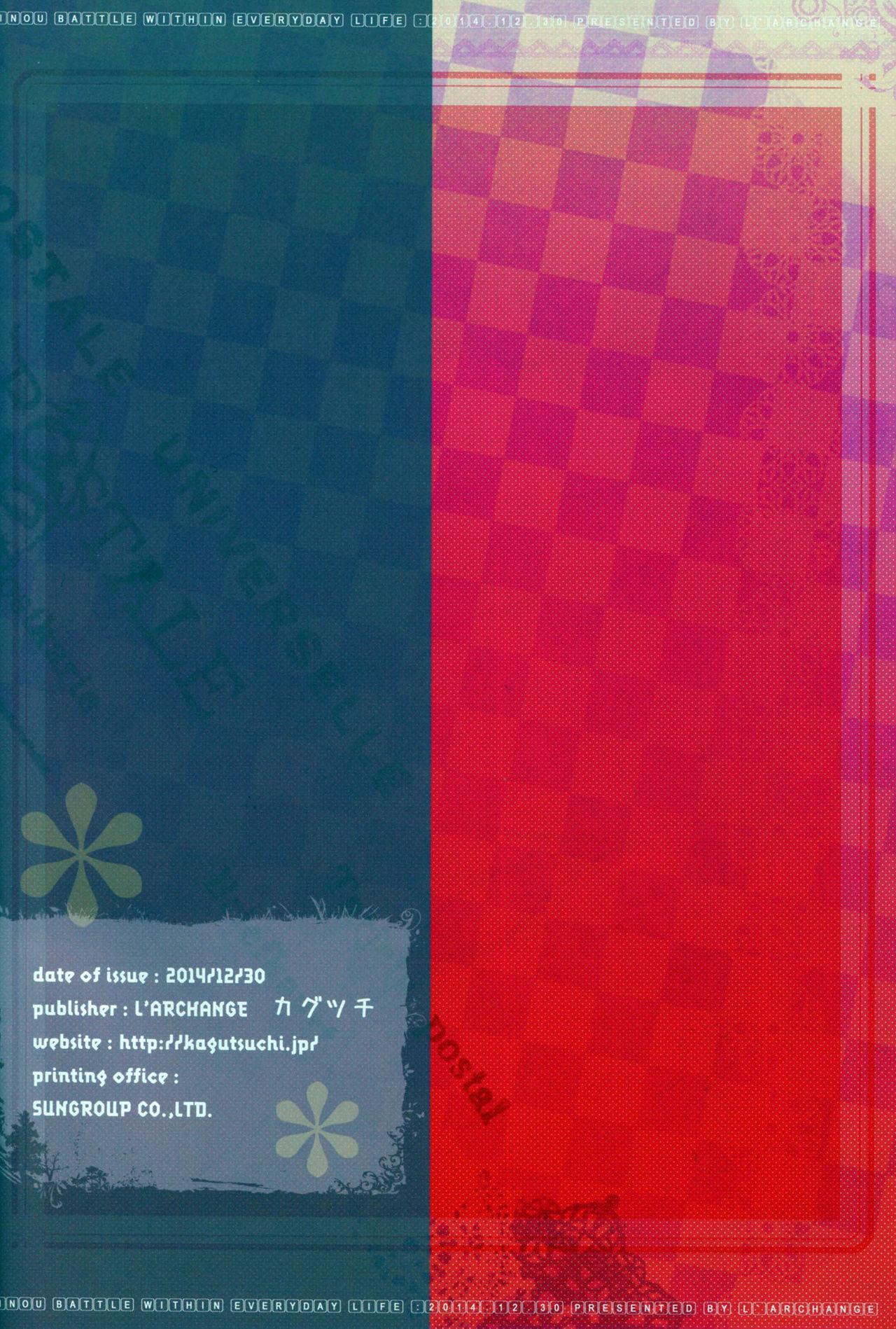 Kanzaki Tomoyo wa Andou ni Sukitte Iitai 12