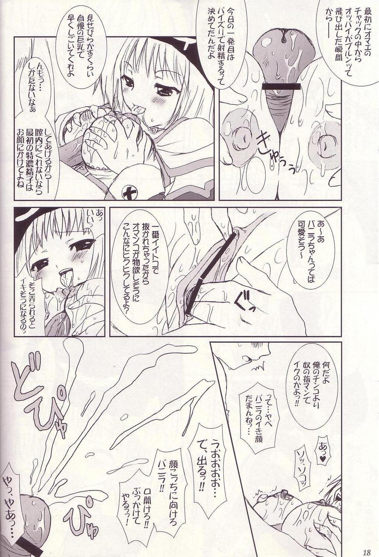 Lovely Poison 4 15