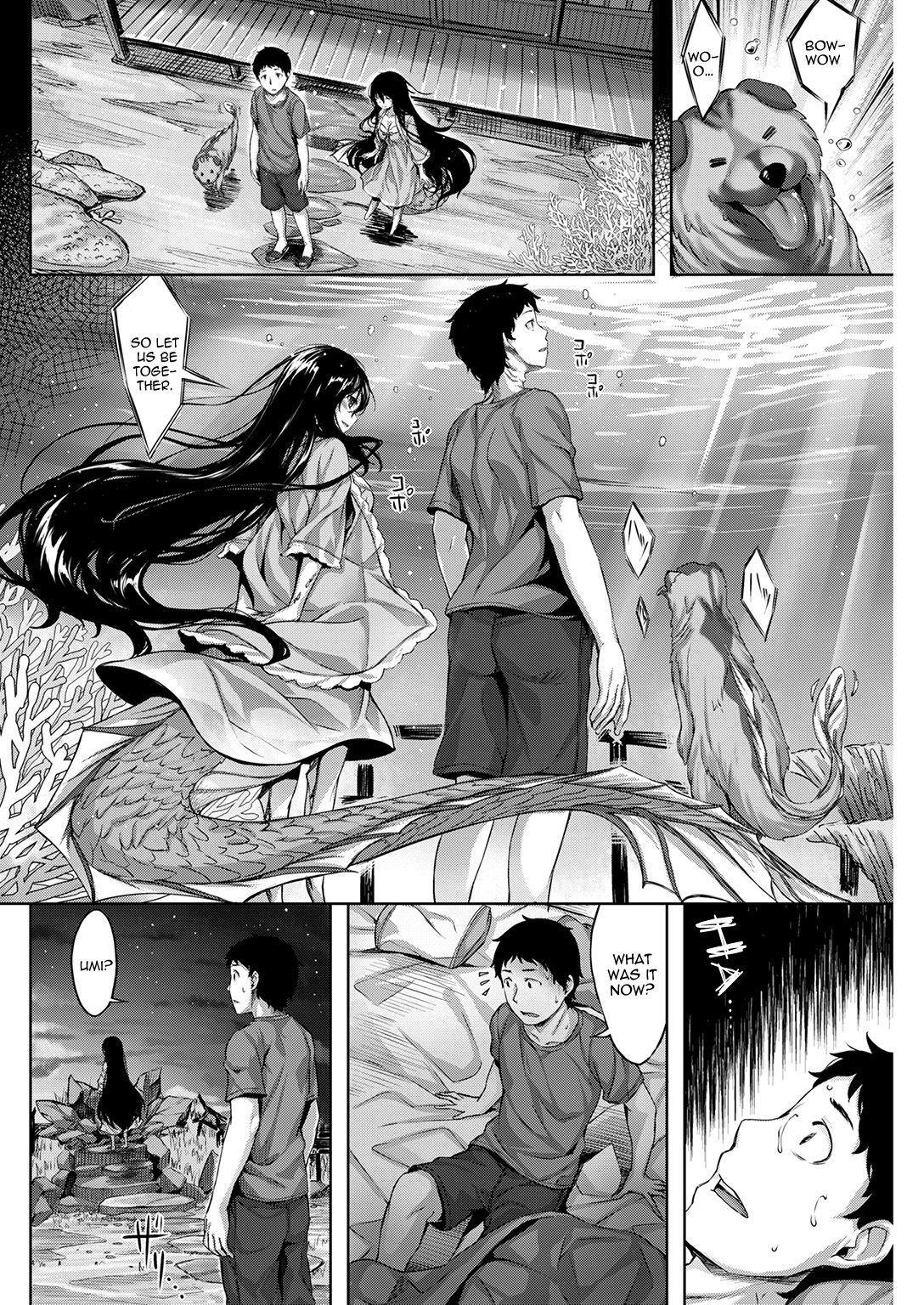 Kuramitsuha no Kami | Goddess Kuramitsuha 17
