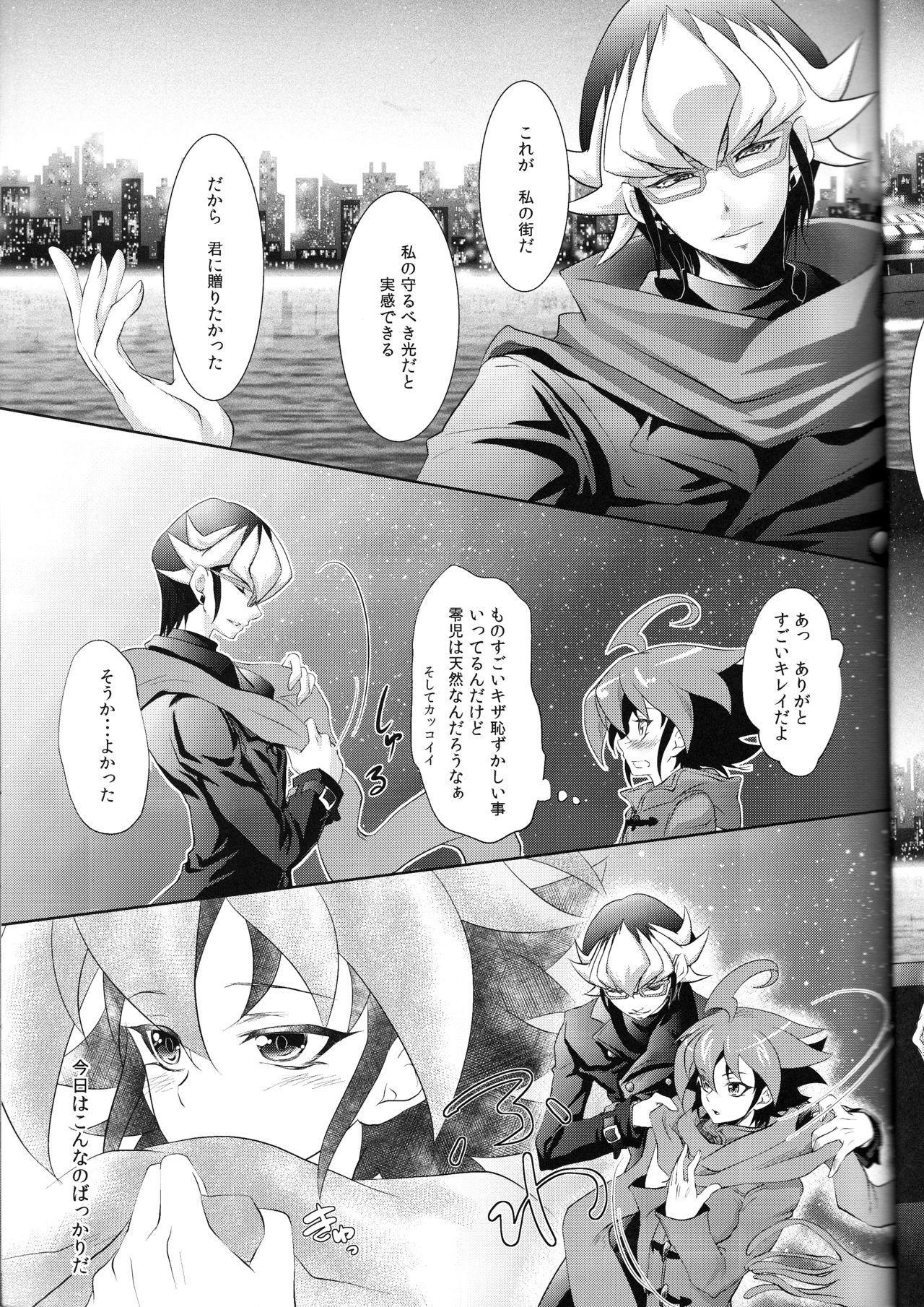 Rune Eyes 8
