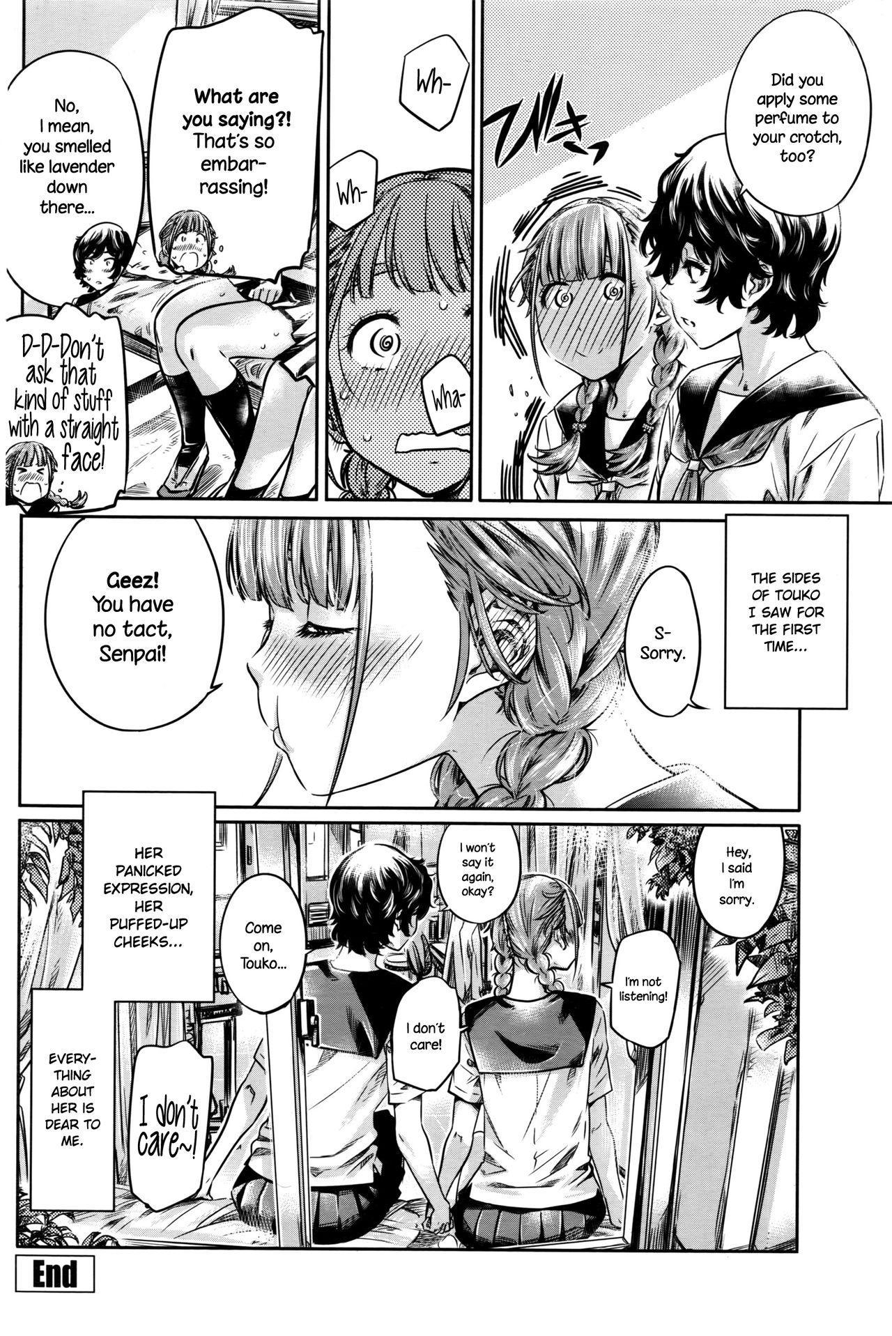 Ojou-sama no Kuchizuke de Shoujo wa Me o Samasu | The Girl Awakens With a Kiss From the Princess 39