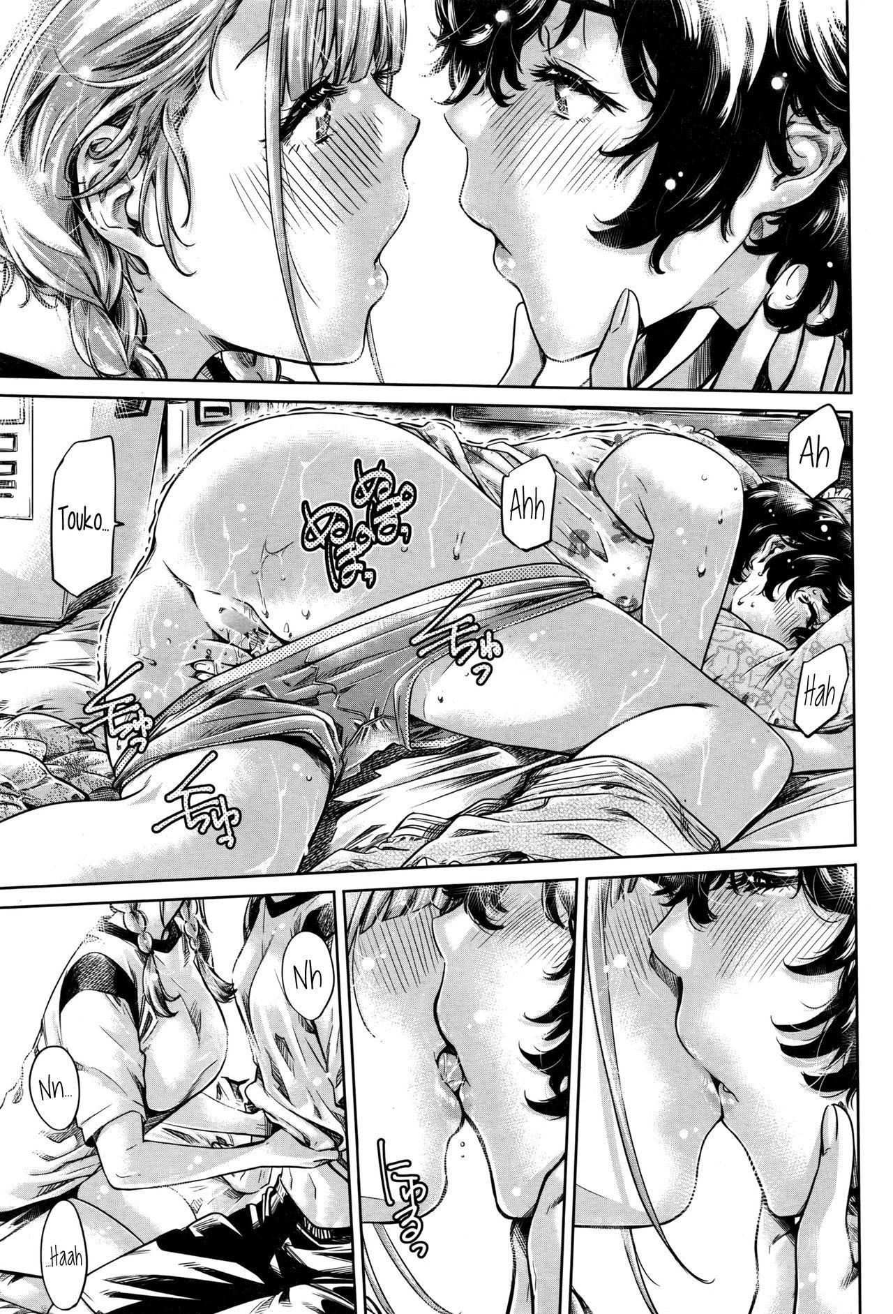 Ojou-sama no Kuchizuke de Shoujo wa Me o Samasu | The Girl Awakens With a Kiss From the Princess 8