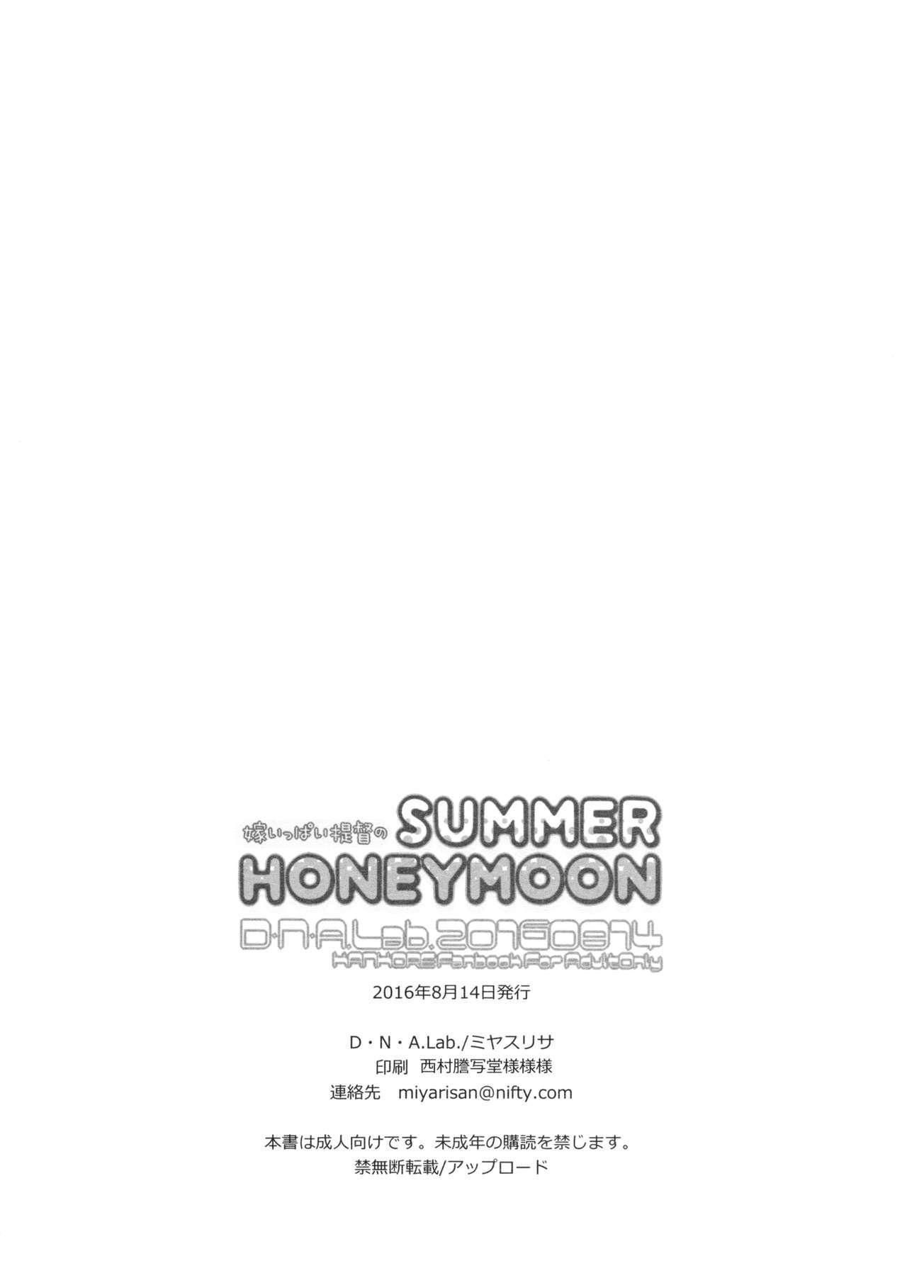 Yome Ippai Teitoku no Summer Honeymoon 28