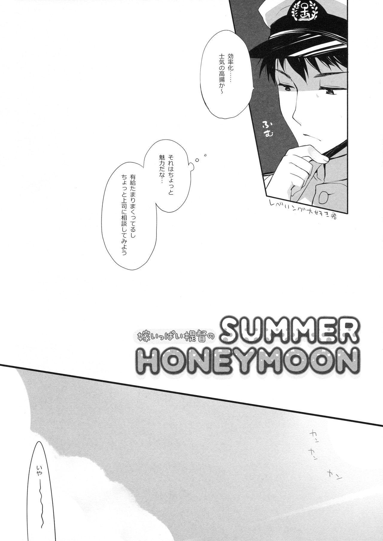 Yome Ippai Teitoku no Summer Honeymoon 4