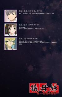 Gibomai Ichi Complete Ban 2