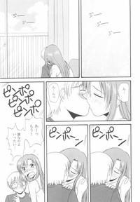Onegai Mizuho-sensei 4