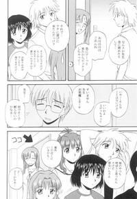 Onegai Mizuho-sensei 7
