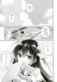 Kisaragi Summer Vacation 1