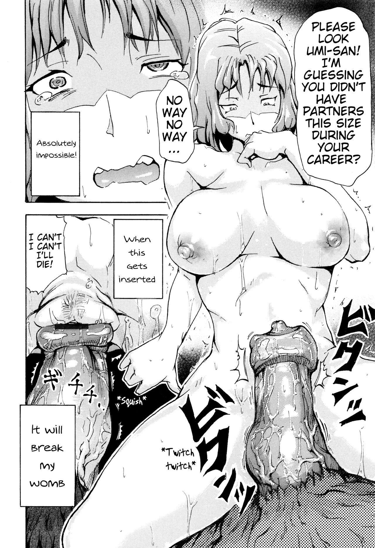 Nee, Anata... Inu o Kawanai? | Hey, honey... Why don't we get a dog? 9