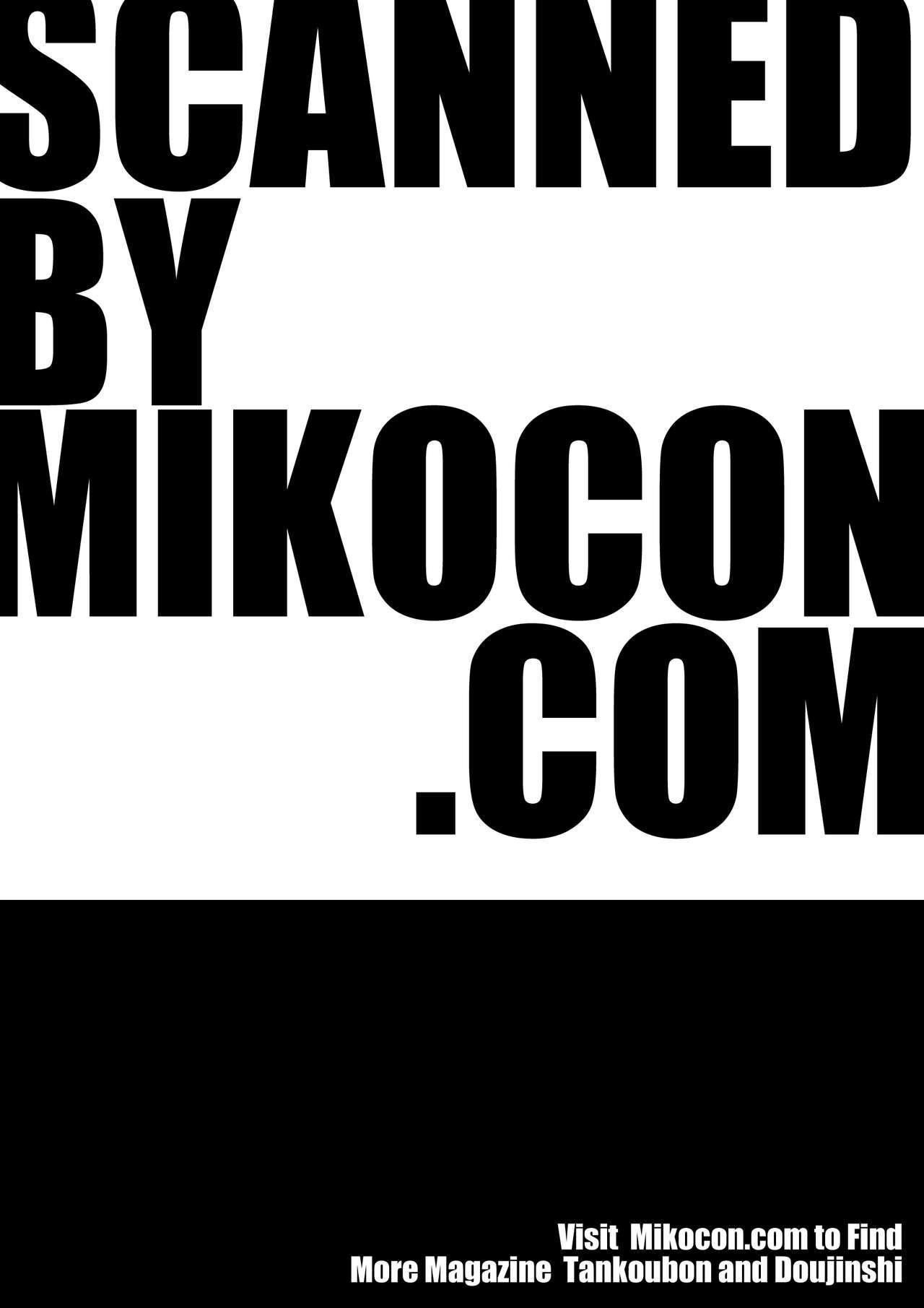 COMIC Kairakuten BEAST 2016-10 334