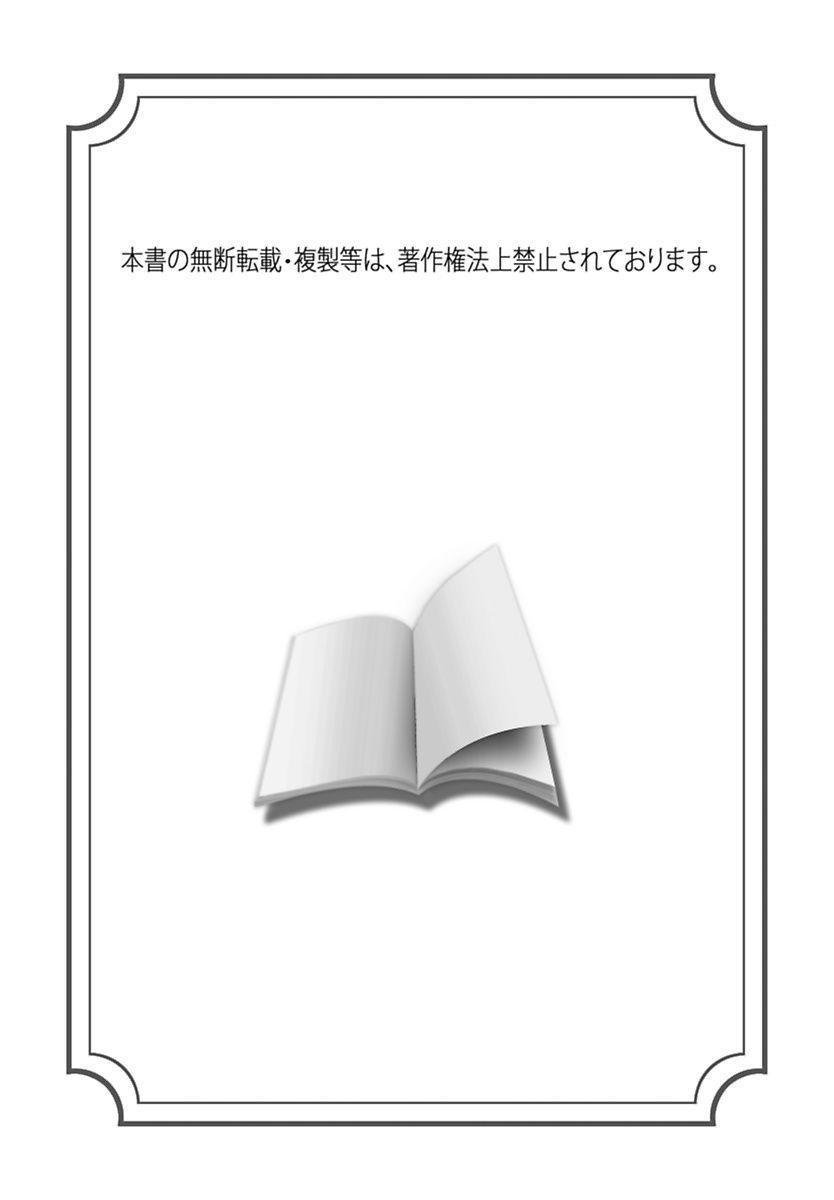 Onna no Ko Zukan 1