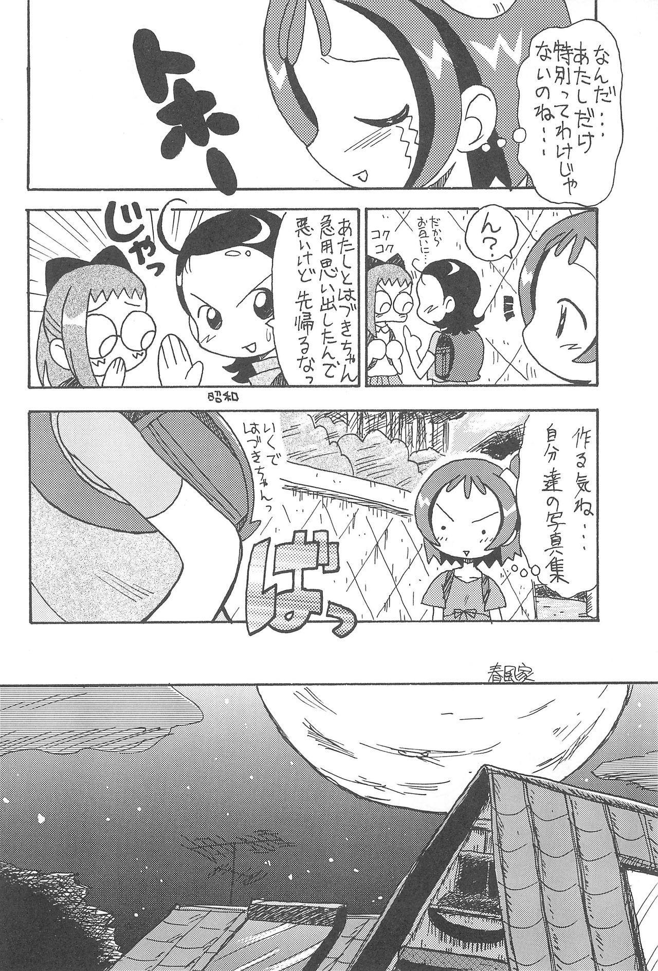 Mokuwaku no Mado 9