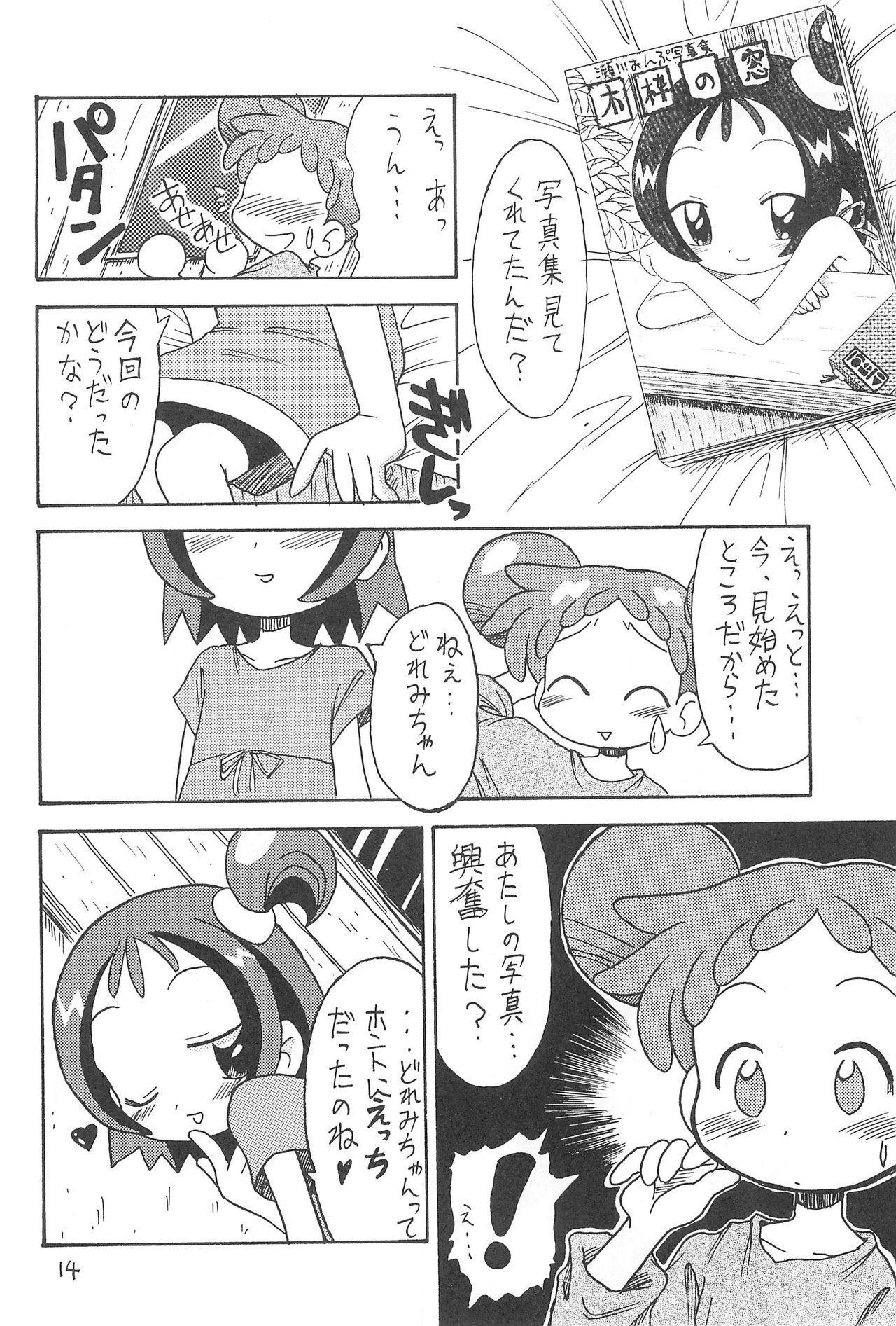 Mokuwaku no Mado 13
