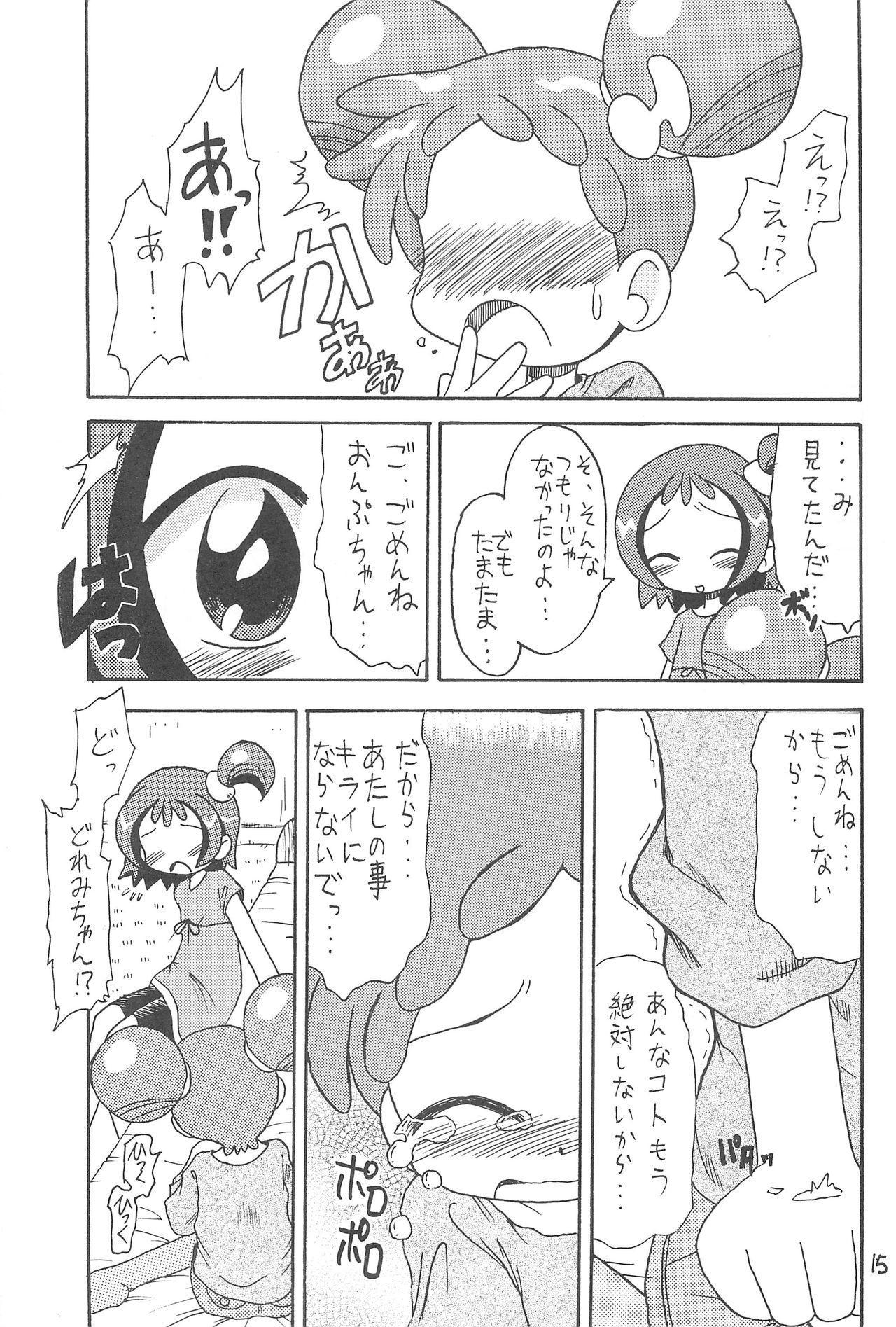 Mokuwaku no Mado 14