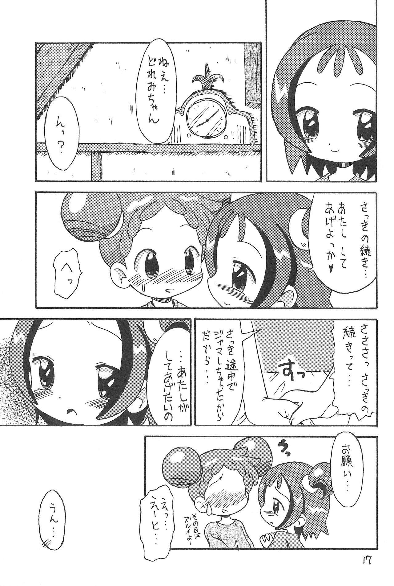 Mokuwaku no Mado 16