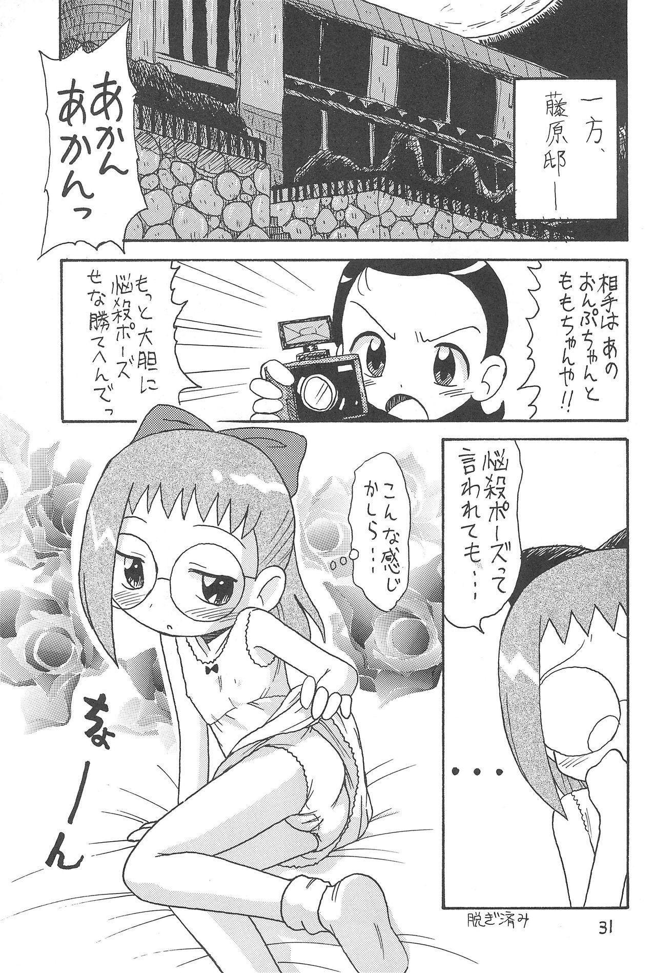 Mokuwaku no Mado 30