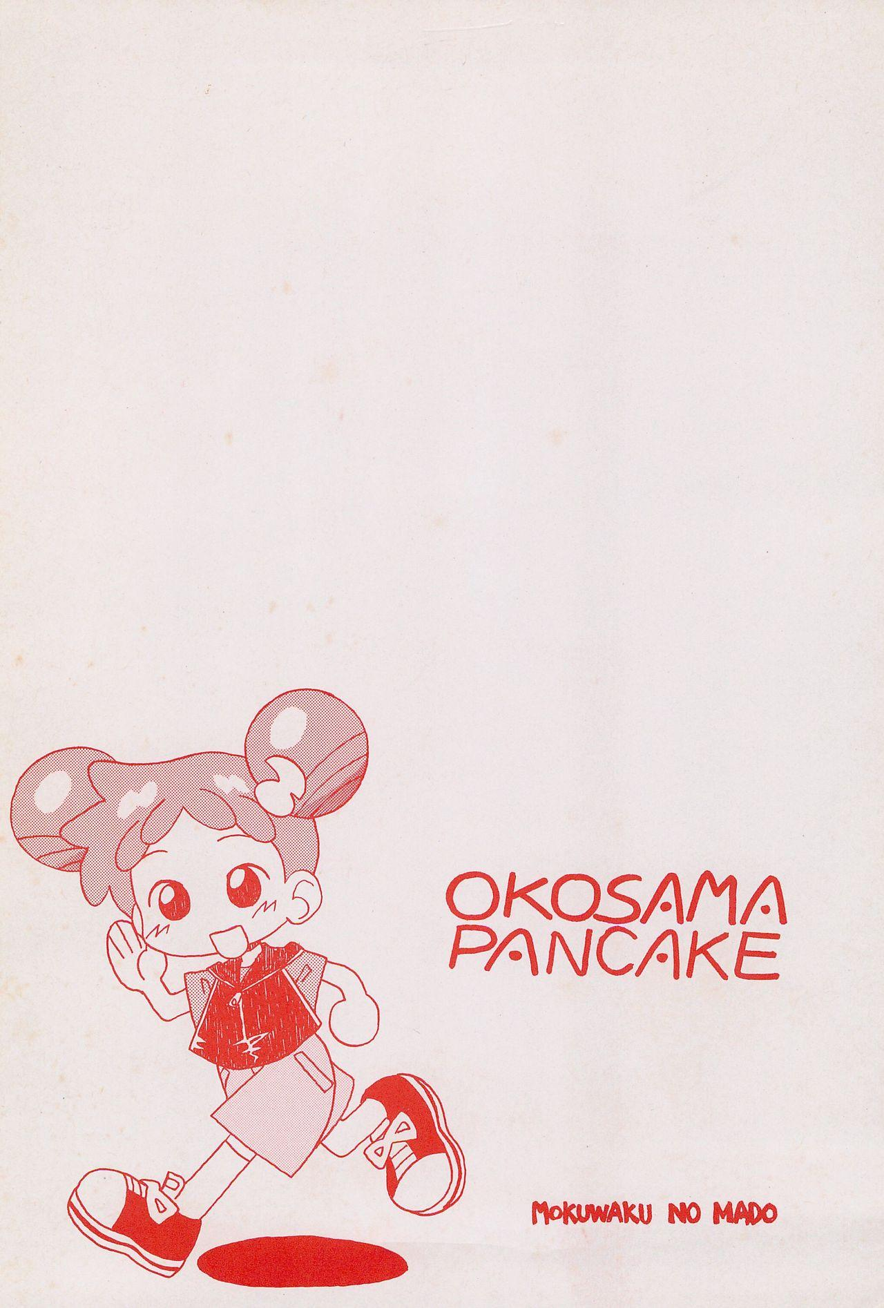 Mokuwaku no Mado 35